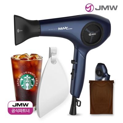 JMW 뉴항공기모터 드라이기  MF5002B