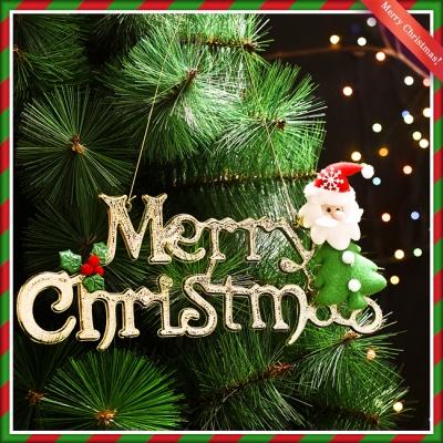 크리스마스 골드 로고(대) (31cmx15cm)