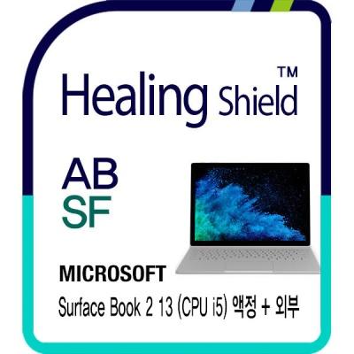 MS 서피스 북2 13형(CPU i5) 안티블루 액정+외부3종