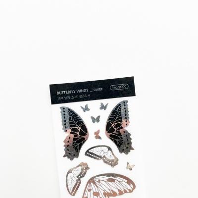 푸푸남 나비날개 SILVER 씰스티커