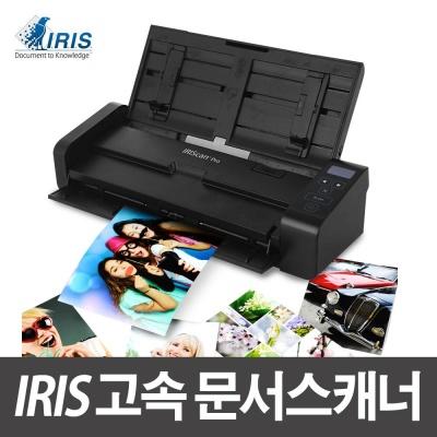 IRIScan Pro 5 고속 문서스캐너 초음파센서/A4/20ppm