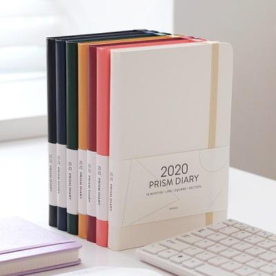 2020 프리즘 다이어리 (월간/날짜형/32절)
