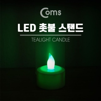 Coms LED 촛불 스탠드 Rainbow Color LED LR1130 3e