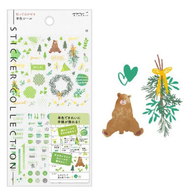 2022 DIARY SEAL Color - Green