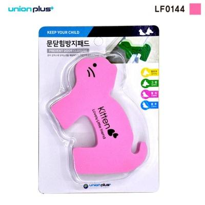 안전용품 문닫힘방지 패드 고양이 (핑크) (LF0144)
