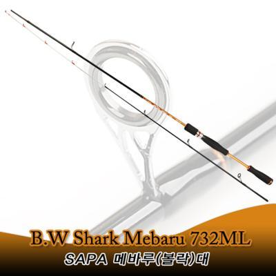 싸파 B.W Shark MEBARU-732ML 샤크루어메바루(볼락)대