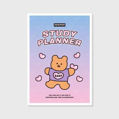 Bear heart-purple/pink(study planner)