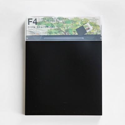 [리히트랩][D-1374]STORAGE CASE F4
