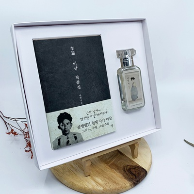 이상 미니북+내내 어여쁘소서 북퍼퓸 선물세트