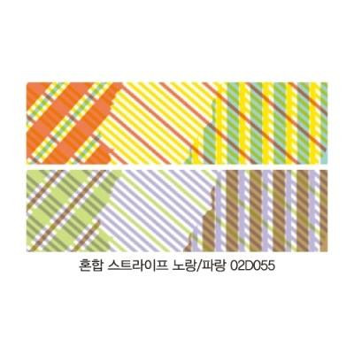 [두성산업] 디자인마스킹테이프K-02D055 [개/1] 234530