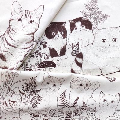 패턴시리즈 - 나른한 고양이들 (145X90cm)