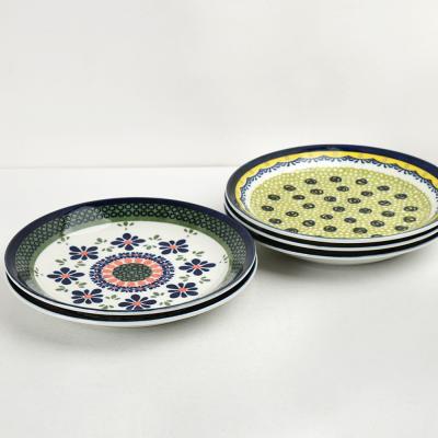 폴라브 접시 24cm 5P 세트