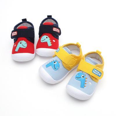 키드 공룡 삑삑이 유아 소리나는 운동화 신발