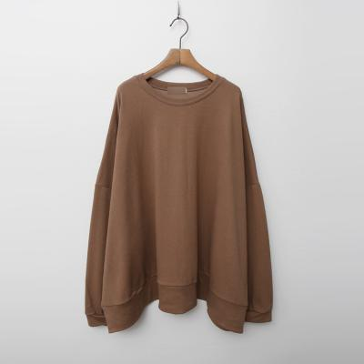 Are Cotton Boxy Sweatshirt