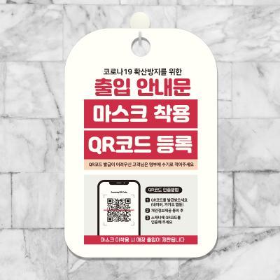 카페 식당 마스크 안내문 안내판 표지판 제작 CHA092