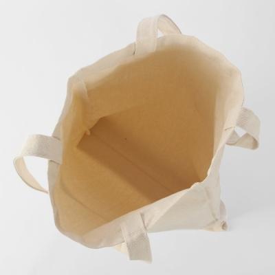 캔버스 무지 에코백(20x22cm)