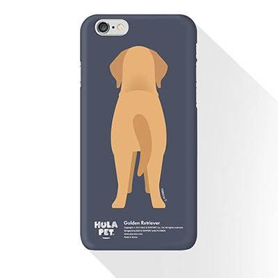 PLUSBOX HULA PET (Golden Retriever Hula)