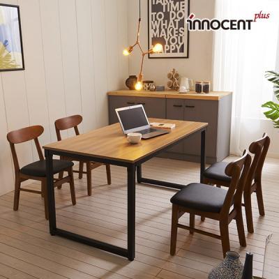 [이노센트] 리브 투게더 와이드 4인LPM식탁세트(의자)