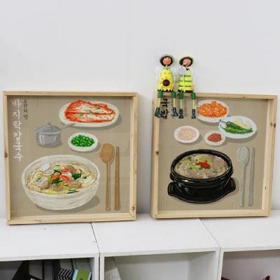 tf795-우드프레임액자_조선의맛2