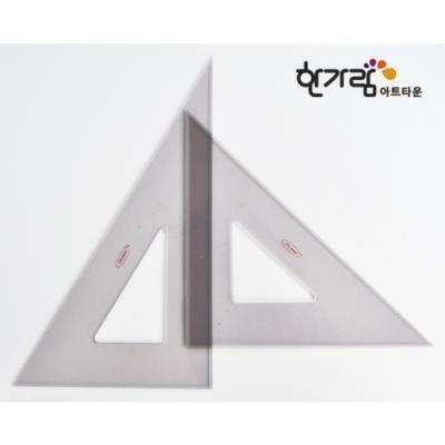한가람 Art point 삼각자 36cm*2.5m/m