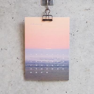 [2020 캘린더] Horizon