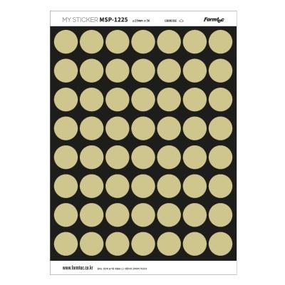 폼텍 마이스티커 프린트 전용 라벨 12 베이지 25mm