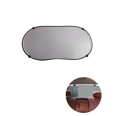 뒷창문용 차량용 햇빛가리개