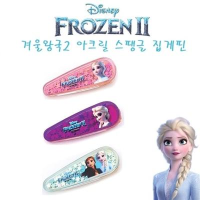 디즈니 겨울왕국2 아크릴 스팽글 집게핀 랜덤 머리핀
