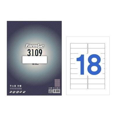 폼텍 주소용 라벨/LS-3109
