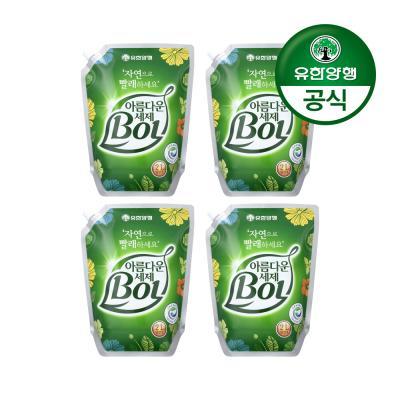 [유한양행]아름다운 세탁세제BOL 파우치(일반) 2L 4개
