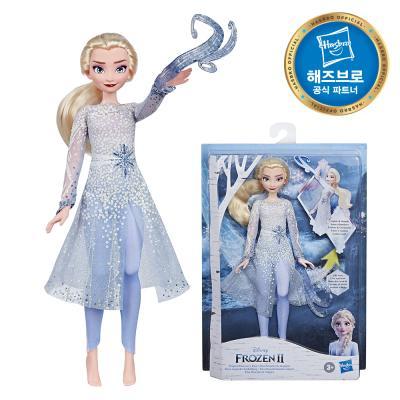겨울왕국2 패션돌 마법의 엘사