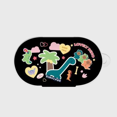 dino sticker pack 갤럭시 버즈케이스