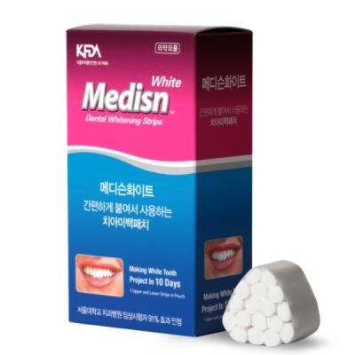 NEW 메디슨화이트 치아미백패치 10days 침샘억제솜