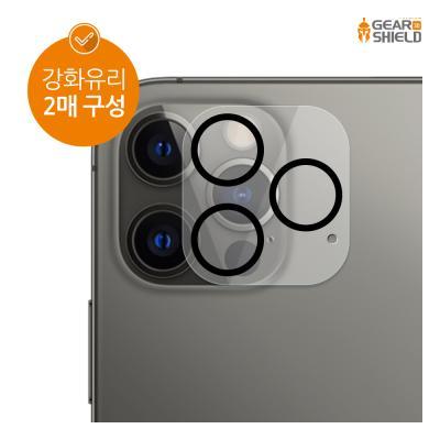 기어쉴드 아이폰12 PRO MAX 후면카메라 강화유리