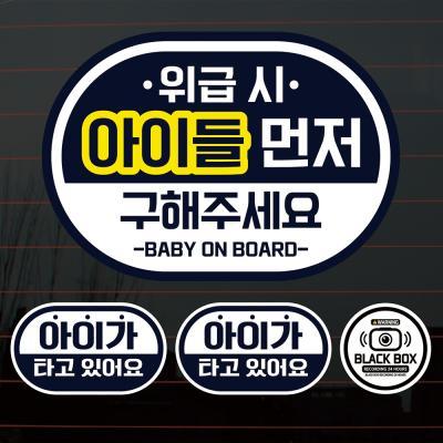 칼라자동차스티커S2_C037_엠블럼 원 초보운전 07