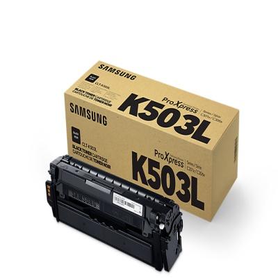 삼성 정품 토너 CLT-K503L 검정 토너