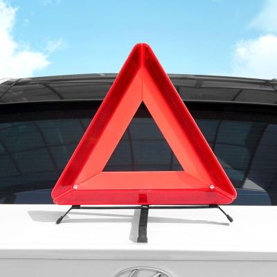 차량용 안전 삼각대