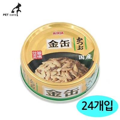 아이시아 금관 70g (가다랑어) (GCM32) (24개세트)