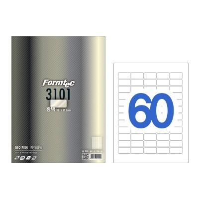 폼텍 레이저용 광택라벨/LA-3101