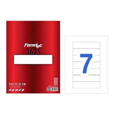 폼텍 LQ3625 화일인덱스용라벨 스티커 20매 1팩