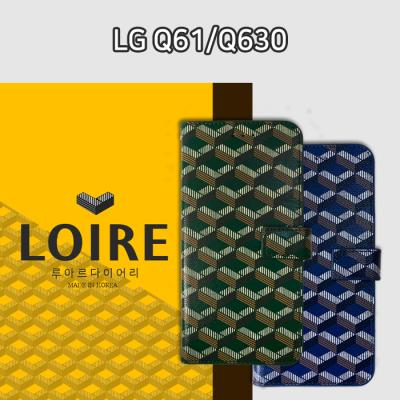 STUFFIN스터핀/루아르다이어리케이스/LG Q61/Q630