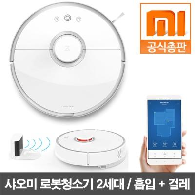 로봇청소기 2세대 한국판 국내AS  S502-01/ 흡입+걸레