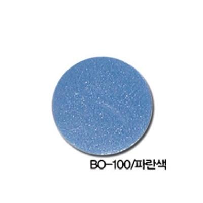 [현진아트] BO원단칼라보드롱 5T (BO-100파랑색) [장/1]  114501
