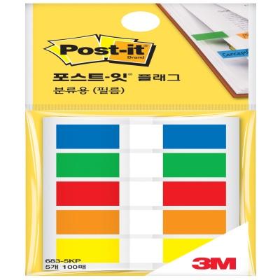 3M 포스트-잇® 플래그 분류용(필름) 683-5KP