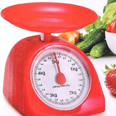 주방저울 5kg