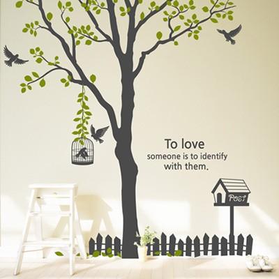 ijs129-해피니스 나무와 우체통
