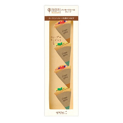 PCM Message Seal - CREPE (메세지 씰)