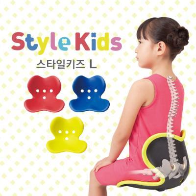 [Style kids]스타일 키즈 L Style kids L