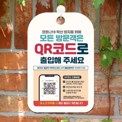 마스크 착용 식당 카페 안내판 표지판 제작 CHA096
