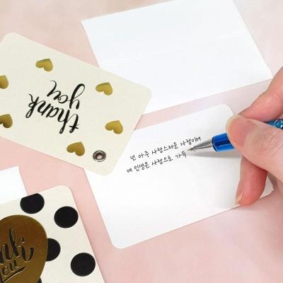 핑크풋 4000메세지카드(8종1세트)